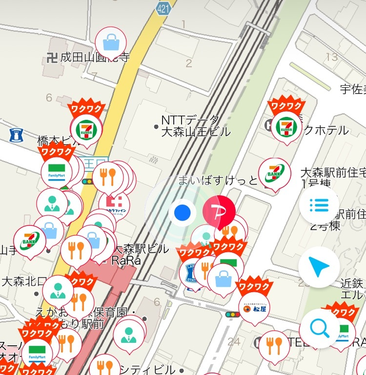 ➀PayPayアプリ内の「近くのお店」ボタンから地図上でのPayPay加盟店やワクワクPayPay対象店を探すことが可能