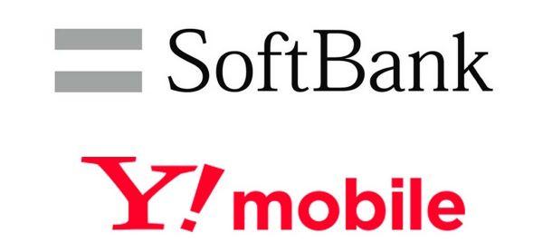ワイモバイルはソフトバンクのサブブランド2