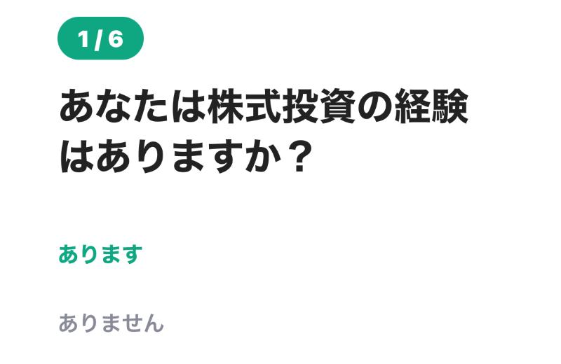 2-1.質問1